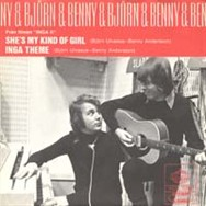 The very first Björn & Benny single, She's My Kind Of Girl, was released in 1970.