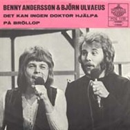 The duo bravely soldiered on with this 1971 single, Det kan ingen doktor hjälpa.