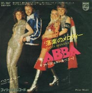 Hasta Mañana was released as a single A-side in Japan, and became a Top 10 radio chart hit.