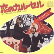 This Japanese single featured an alternate mix of Merry-Go-Round.