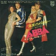 Hasta Mañana was released as a single A-side in Japan, one of a handful countries to do so.