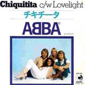 The Chiquitita single was released in January 1979 - this is the Japanese sleeve.